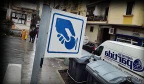 Información zona azul San Fernando