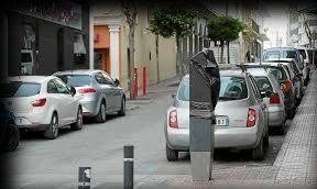 Multas zona azul Aranjuez