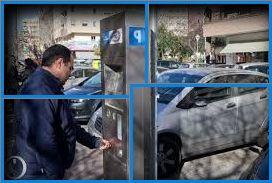 Información zona azul Alcobendas