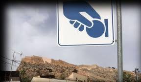 Información zona azul Jerez De La Frontera