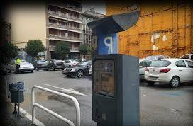 Tarifas zona azul Córdoba